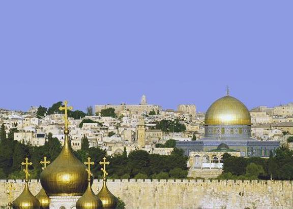 jerusalem-voyage